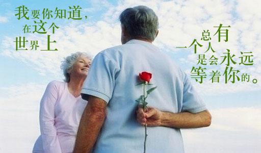值得收藏爱情幸福的句子